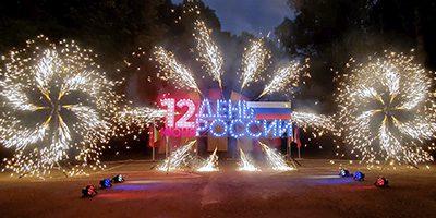 фейерверк день россии пиротехника москва тула калуга